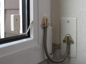 Sécurité - alarme maison 2